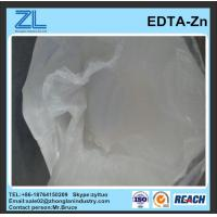 Wholesale 15% EDTA-Zinc Disodium CAS No.: 14025-21-9 from china suppliers