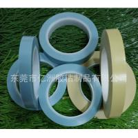 Wholesale Achem Wonder No.  X3931 Tape Vinyl Fine Line Masking Tape For High Temperature Masking Purpose from china suppliers