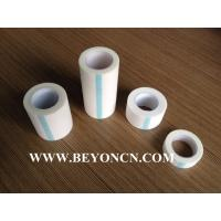 Wholesale Non Woven Surgical Tape Microporous Hypoallergy Excellent Compliance No Residue from china suppliers