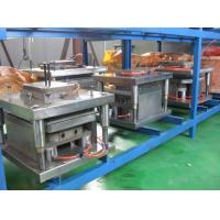 Wholesale 4 Cavity / 6 Cavity Aluminum Foil Container Mould making machine from china suppliers