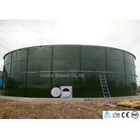 Wholesale Smooth Glass Fused Steel Tanks AWWA D103 International Standard from china suppliers