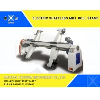 Wholesale Semi - Automatic Electric Shaftless Mill Roll Stand Packaging Line 5KW from china suppliers