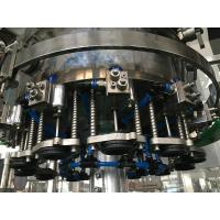 Wholesale Rotary Carbonated Drink Filling Machine from china suppliers