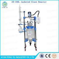 Wholesale 20L Lab Jacketed Chemical Stirred Glass /biodiesel double glasss reactor for biological pharmacy from china suppliers