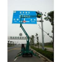 Wholesale Workshops Trailer Mounted Man Lift , Lightweight Hydraulic Elevating Platform from china suppliers
