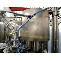 Buy cheap Durable RO Water Bottle Capping Machine 5000 - 6000B/H Capacity from wholesalers