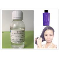 Wholesale PEG-12 Dimethicone / Water Soluble Dimethicone Silicone Oil Cosmetic Grade BT-3393 from china suppliers
