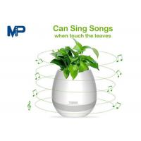 Wholesale IP68 Waterproof Small Bluetooth Speakers Smart Touch Music Flower ABS Plastic Vase from china suppliers