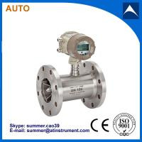 Wholesale 304 Stainless Steel Fuel (Oil)Turbine Digital Flow meter with reasonable price from china suppliers
