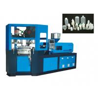 Wholesale Rotary blow moulding machine for hot filling from china suppliers