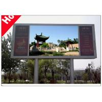 Wholesale HD Advertising Full Color LED Display with Rolling Message 960 x 960mm Cabinet from china suppliers