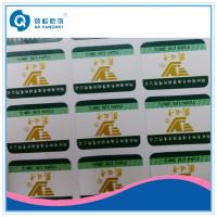 Wholesale Matte Thermal Transfer Die Cut Vinyl Stickers For Electronics / Mobile Phone from china suppliers