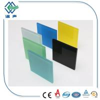 Buy cheap PVB White / Colored Laminated Glass Panels big sheet with 0.38mm 0.76mm from wholesalers