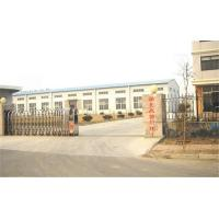 Hubei God bull Pharmaceutical Co.,Ltd