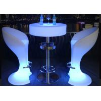 Wholesale Remote Control Illuminated LED Cocktail Table IP54 With Lithium Battery from china suppliers