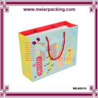 Wholesale Cute Party Paper Bag/Cartoon gift paper bag/Custom Paper Gift Bags for Child Toy  ME-BG016 from china suppliers