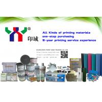 Guangzhou Print Area Trading Co.Ltd