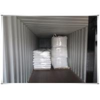 Quality High Purity Benzenecarboxylic Acid Powder 65-85-0 As Pharmaceutical Intermediates for sale