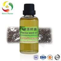 Wholesale Bulk Natural Pure Perilla Seed Essential Oil carrier oil
