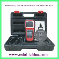 Wholesale Autel MaxiDiag Elite MD704 update internet 4 system+DS model from china suppliers