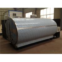 Wholesale Milk Blood Cooling Tank With 5000L Capacity , Milk cooler tank from china suppliers