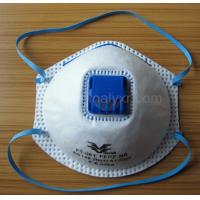 Wholesale Disposable FFP2 Dust Face Mask Respirator with Valve from china suppliers