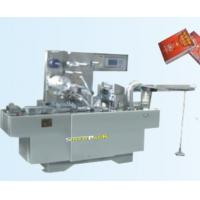 Wholesale High Speed Playing Cards Cellophane Overwrapping Machinery (SY-1999) from china suppliers