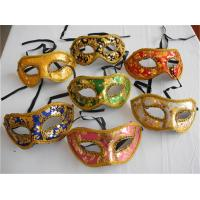 Wholesale Halloween Glittering Party Eye Mask For Masquerade Party from china suppliers