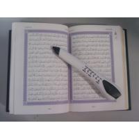 Wholesale 2G / 4G Portable Muslim Koran reader pens, Digital Quran Pen with mp3, Repeat from china suppliers