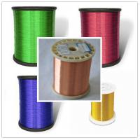 Wholesale Silver Polyimide Enamel Coated Wire Class 180 200 220 Enamelled Winding Wire from china suppliers