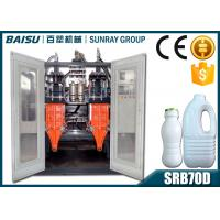 Wholesale Milk Bottle Plastic Blow Moulding Machine Double Cavity Head SRB70D-2 from china suppliers