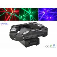 Quality LED 9 Eyes RGBW 10W LED Lamp / LED Spider Beam With Customized Color for sale