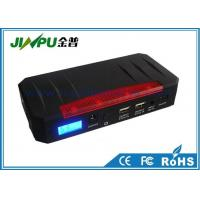 Wholesale Commercial Smallest 12V V5 Rechargeable Car Jump Starter Power Bank from china suppliers