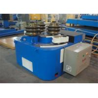 Wholesale NC Digital Display Hydraulic Section Bending Machine For Sheet Metal ISO9001 from china suppliers