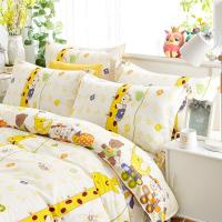 Quality 100% Cotton Cartoon Giraffe Design Cute King Size Bedding Sets for sale