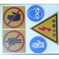 Wholesale 2014 New advertisement sign 1.2mm/1.5mm/2mm thickness reflective signs For Sale from china suppliers