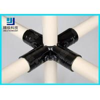 Wholesale 5-Way T Metal Joints Flexible Tubing fittng For Dia 28mm Pipe Joint System HJ-5 from china suppliers