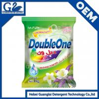 Wholesale high foam detergent washing powder from china suppliers