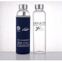 Wholesale Heat Resistant Borosilicate 300ML coloured glass water bottles For Travel from china suppliers