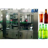 Wholesale 200ml / 1500ml PLC Based Automatic Bottle Filling System For Liquor / Alcohol from china suppliers
