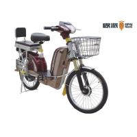 Wholesale 40km / H Pedal Electric Scooter Bicycle 350W-800W 48v-60v Battery from china suppliers