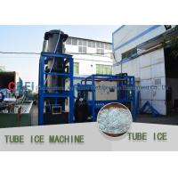 Wholesale High Output Long Evaporator Tube Ice Making Machine 5000 kg / 24h Capacity from china suppliers