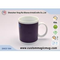 Wholesale White / Black Custom Magic Mug , Porcelain Color Changing Coffee Cup from china suppliers