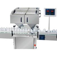 Wholesale High Speed Gel Capsule Filling Machine Small Scale Bottling Equipment from china suppliers