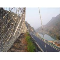 Buy cheap Diamond steel wire  Rockfall Mesh hillside stabilization netting from wholesalers