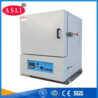 Wholesale High Precision Climate Test Chamber Climate Temperature Measuring Instrument Customized from china suppliers