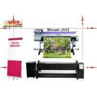 Wholesale 1440 DPI Large Format Mimaki JV33 Digital Textile Printer With High Speed from china suppliers