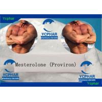 Wholesale Oral Muscle Building Steroids Mesterolone Proviron Powder CAS 521-11-9 from china suppliers