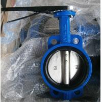 Wholesale Marine Cast iron Butterfly Valve JIS F7480  wafer lug Type Size:DN40-DN350 from china suppliers
