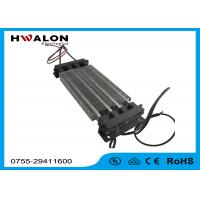Wholesale 160*69*32mm 600W 3m / S 220/ 230v without electricty Air Curtain Heating Element With Frame from china suppliers